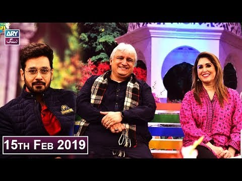 Salam Zindagi with Faysal Qureshi – 15th February 2019