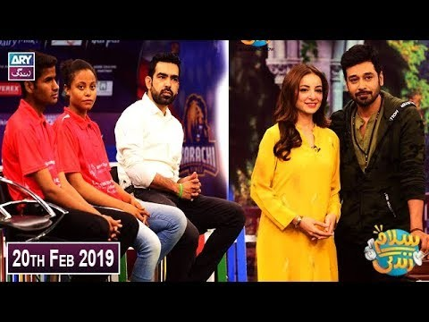 Salam Zindagi with Faysal Qureshi – 20th February 2019