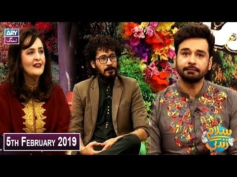 Salam Zindagi with Faysal Qureshi – 5th February 2019