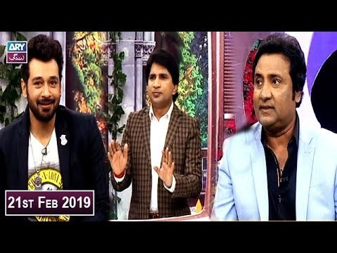 Salam Zindagi with Faysal Qureshi – 21st February 2019