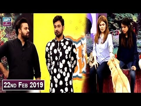 Salam Zindagi with Faysal Qureshi – 22nd February 2019