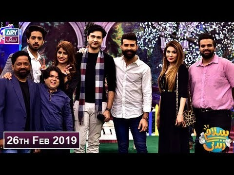 Salam Zindagi with Faysal Qureshi – 26th February 2019