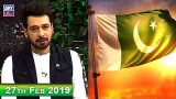 Salam Zindagi with Faysal Qureshi – 27th February 2019