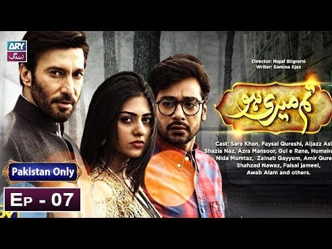 Tum Meri Ho – Episode 07 – 11th February 2019