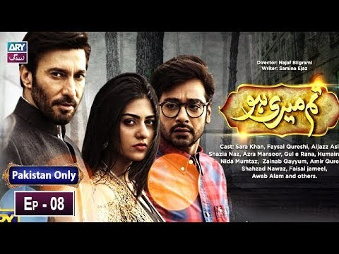Tum Meri Ho – Episode 08 – 12th February 2019