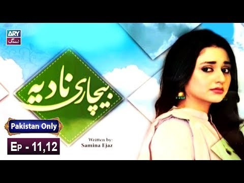 Bechari Nadia Episode 11 & 12 – 3rd March 2019