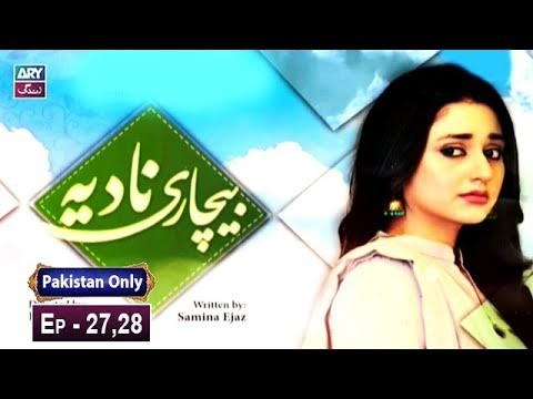 Bechari Nadia Episode 27 & 28 – 23rd March 2019
