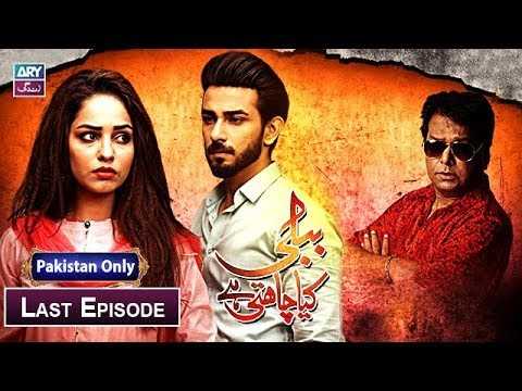 Bubbly Kya Chahti Hai – Last Episode – 28th February 2019
