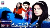 Ishq Parast Episode 21 – 15th March 2019