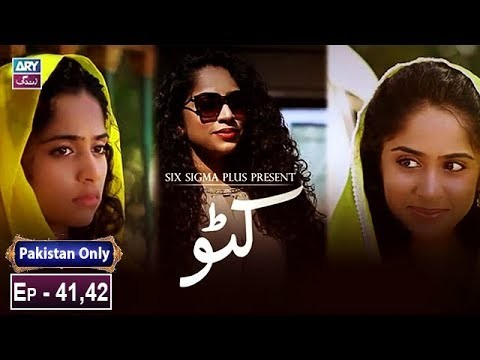 Katto Episode 41 & 42 – 13th March 2019