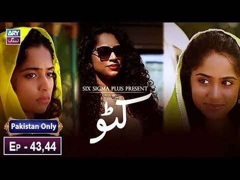 Katto Episode 43 & 44 – 14th March 2019