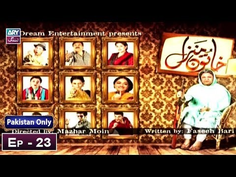 Khatoon Manzil – Episode 23 – 28th February 2019