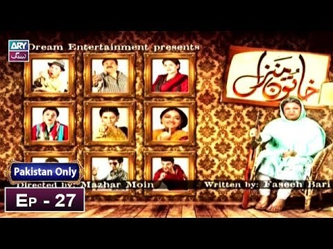 Khatoon Manzil – Episode 27 – 7th March 2019
