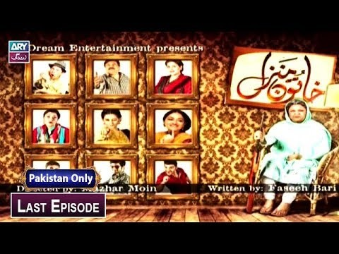 Khatoon Manzil – Last Episode – 14th March 2019