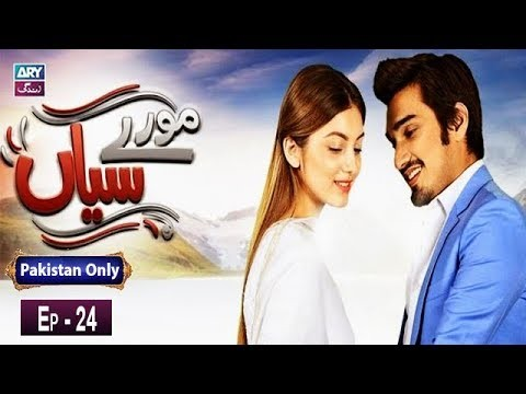 Moray Saiyaan Episode 24 – 22nd March 2019