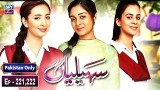 Saheliyaan – Episode 221 & 222 – 28th February 2019