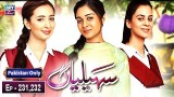 Saheliyaan – Episode 231 & 232 – 11th March 2019