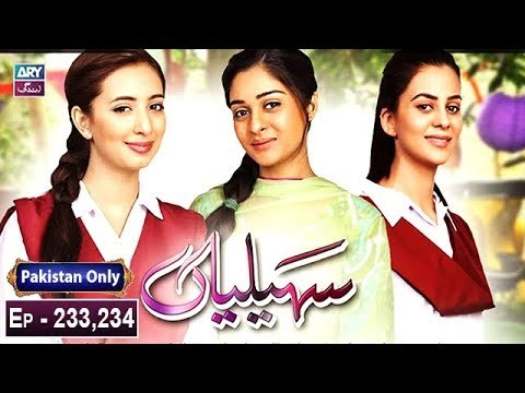 Saheliyaan – Episode 233 & 234 – 12th March 2019