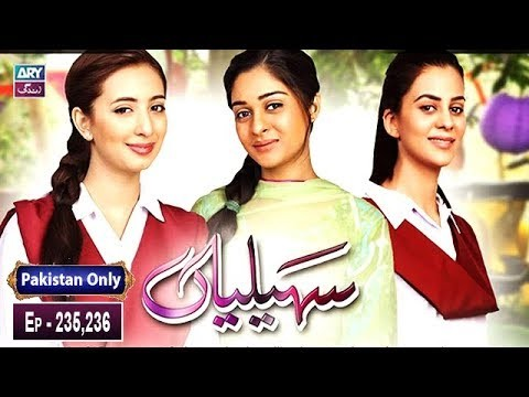 Saheliyaan – Episode 235 & 236 – 13th March 2019