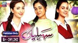 Saheliyaan – Episode 241 & 242 – 19th March 2019