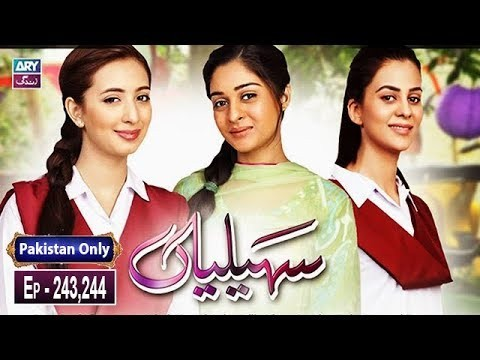 Saheliyaan – Episode 243 & 244 – 20th March 2019