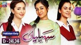 Saheliyaan – Episode 245 & 246 – 21st March 2019