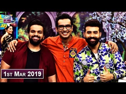 Salam Zindagi with Faysal Qureshi – 1st March 2019
