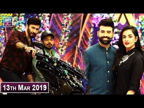 Salam Zindagi with Faysal Qureshi – 13th March 2019