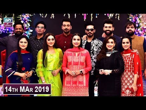 Salam Zindagi with Faysal Qureshi – 14th March 2019