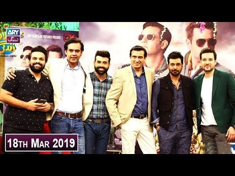 Salam Zindagi with Faysal Qureshi – 18th March 2019
