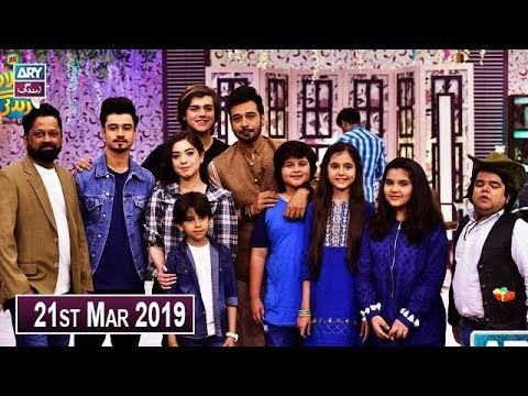 Salam Zindagi with Faysal Qureshi – 21st March 2019