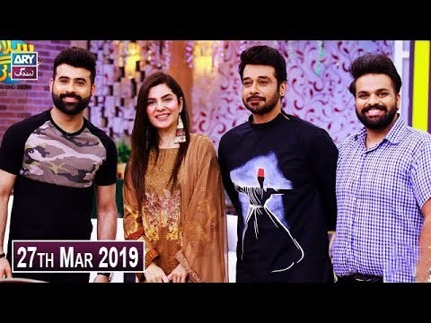 Salam Zindagi with Faysal Qureshi – 27th March 2019