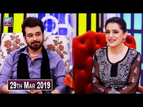 Salam Zindagi with Faysal Qureshi – 29th March 2019