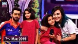 Salam Zindagi with Faysal Qureshi – 7th March 2019