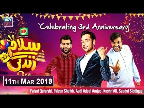Salam Zindagi with Faysal Qureshi – 11th March 2019