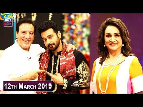 Salam Zindagi with Faysal Qureshi – 12th March 2019