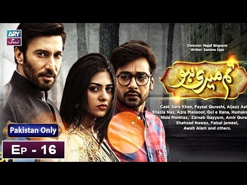 Tum Meri Ho – Episode 16 – 12th March 2019