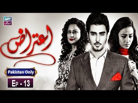 Aitraz Episode 13 – 19th April 2019
