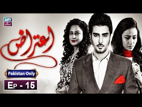 Aitraz Episode 15 – 21st April 2019