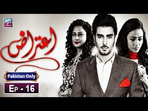 Aitraz Episode 16 – 26th April 2019
