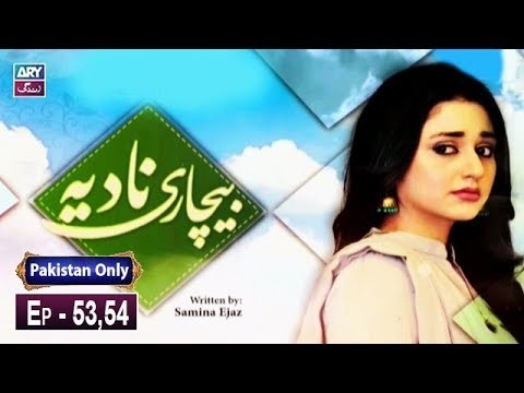 Bechari Nadia Episode 53 & 54 – 21st April 2019
