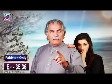 Dard Ka Rishta Episode 35 & 36 – 2nd April 2019