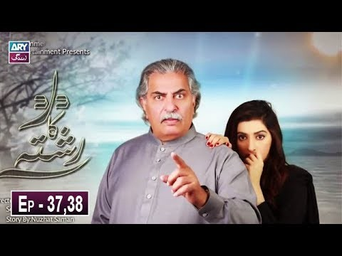 Dard Ka Rishta Episode 37 & 38 – 3rd April 2019