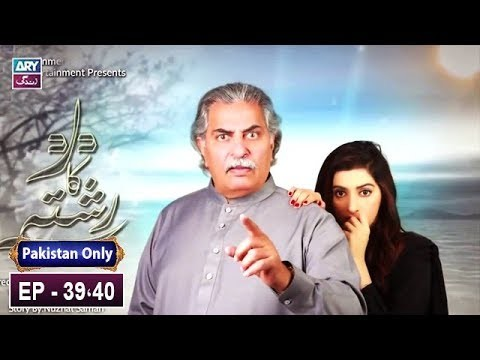 Dard Ka Rishta Episode 39 & 40 – 4th April 2019