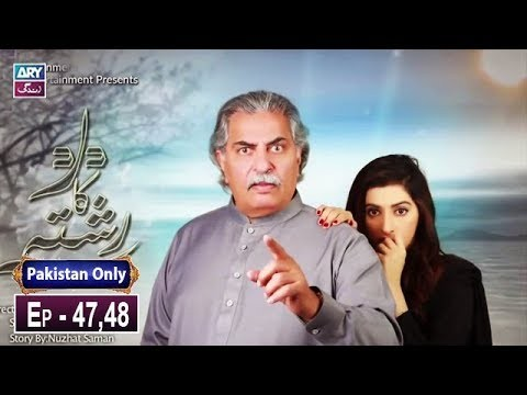 Dard Ka Rishta Episode 47 & 48 – 11th April 2019
