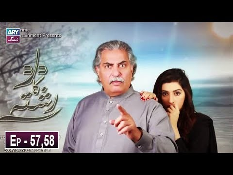 Dard Ka Rishta Episode 57 & 58 – 22nd April 2019