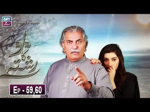 Dard Ka Rishta Episode 59 & 60 – 23rd April 2019