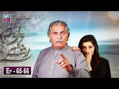 Dard Ka Rishta Episode 65 & 66 – 29th April 2019