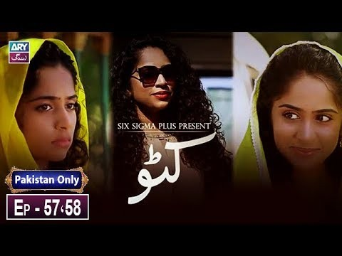 Katto Episode 57 & 58 – 10th April 2019