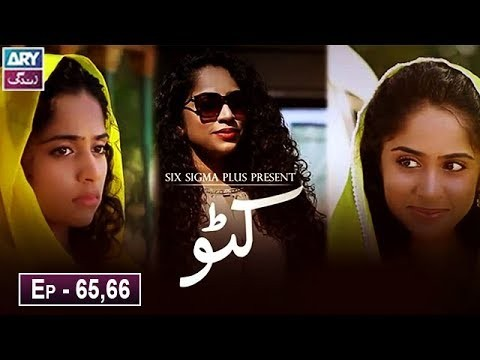 Katto Episode 65 & 66 – 24th April 2019